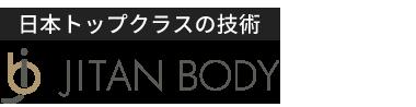 「JITAN BODY整体院 スーパーホテル戸塚駅東口店」 ロゴ